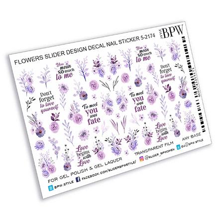 Купить BPW.Style, Слайдер-дизайн «Фиолетовые цветы и надписи», №5-2174