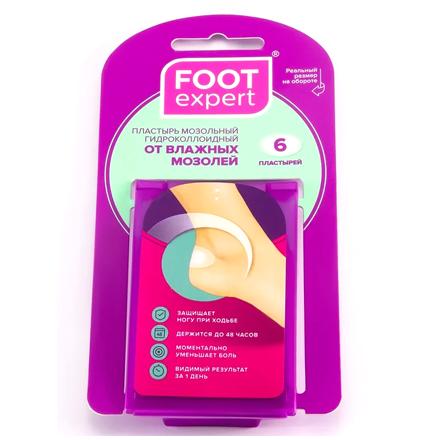Foot Expert, Пластырь от влажных мозолей, 6 шт.