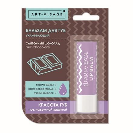 Купить Art-Visage, Бальзам для губ «Сливочный шоколад»