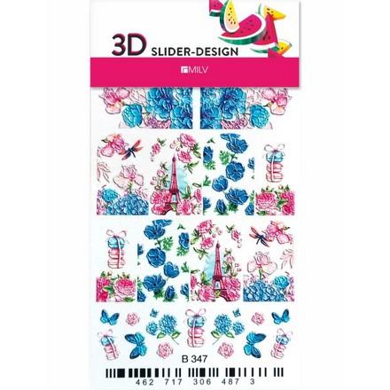 Купить Milv, 3D-слайдер B347