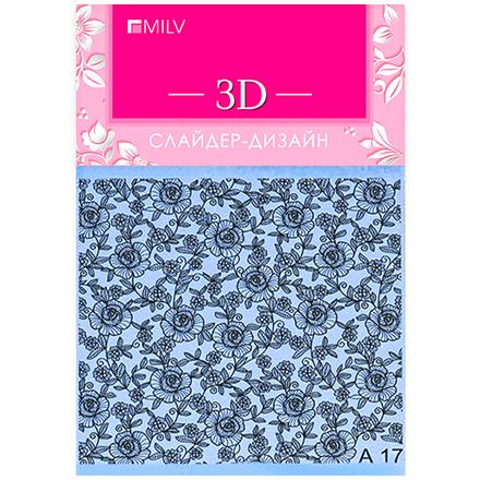 Купить Milv, 3D-слайдер-дизайн A17, черный