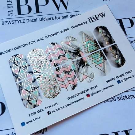 BPW.Style, Слайдер-дизайн «Геометрия» №2-200, золото