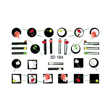 Freedecor, 3D-слайдер №184Слайдер-дизайн<br>Объемный слайдер для создания дизайна на ногтях.