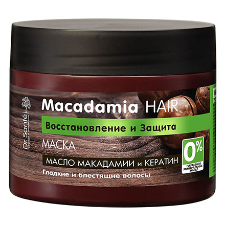 Dr. Sante, Маска для волос Macadamia, 300 мл фото
