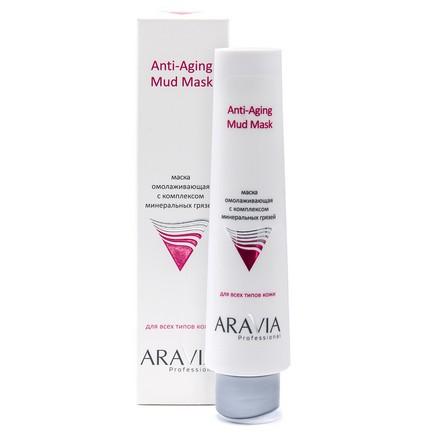 ARAVIA Professional, Маска для лица Anti-Aging Mud, 100 мл