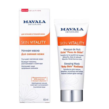 Mavala, Маска Skin Vitality, 65 мл