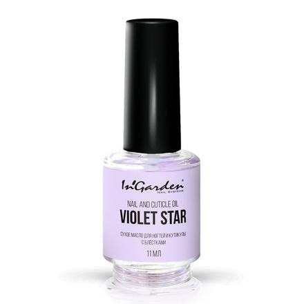Купить In'Garden, Масло для ногтей и кутикулы Violet star, 11 мл