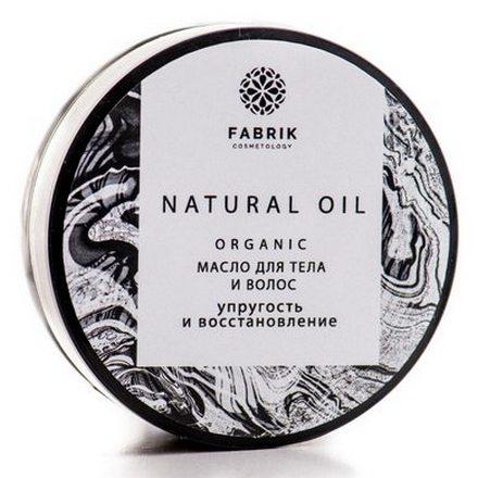 Купить Fabrik Cosmetology, Масло какао «Упругость и восстановление», 60 мл