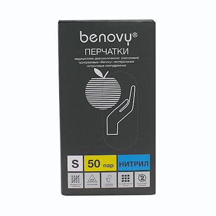 Benovy, Перчатки нитриловые сиреневые, размер S, 100 шт.  - Купить