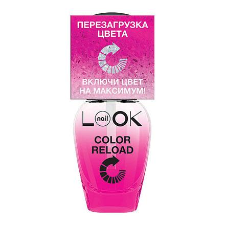 Фото - nailLOOK, Топ для лака Color Reload, 8,5 мл средство для обновления и перезагрузки цвета naillook color reload top coat 8 5 мл