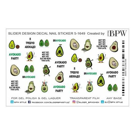 Купить BPW.style, Слайдер-дизайн «Авокадо» №5-1649