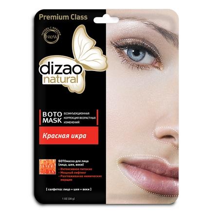 Dizao, Красная икра, Маска для лица, 28 гр маска для лица аргановое масло dizao 10 шт