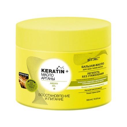 Купить Витэкс, Бальзам-масло для волос «Keratin + Масло Арганы», 300 мл