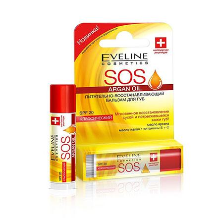 Купить Eveline, Бальзам для губ Argan Oil SOS «Классика»
