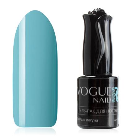 Vogue Nails, Гель-лак Голубая лагуна гель лаки planet nails гель краска без липкого слоя planet nails paint gel неоново желтая 5г