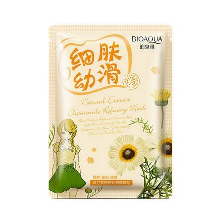 Bioaqua, Тканевая маска Natural Extract Chamomile, 30 гМаски<br>Очищающее и смягчающее средство для любого типа кожи.
