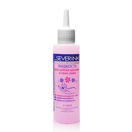 Severina Professional, Жидкость для снятия шеллака и гель-лака, 125 мл