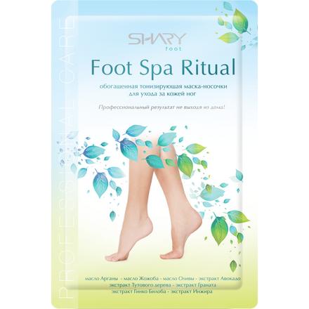 Shary, Маска-носочки для ног Foot Spa Ritual, 22 г
