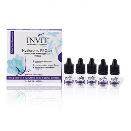 Купить INVIT, Сыворотка-концентрат для лица Hyaluronic PROtein, 10х3 мл