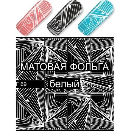 Milv, Слайдер-дизайн F69, белый