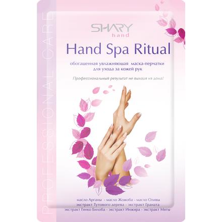 Shary, Маска-перчатки для рук Hand Spa Ritual, 22 г