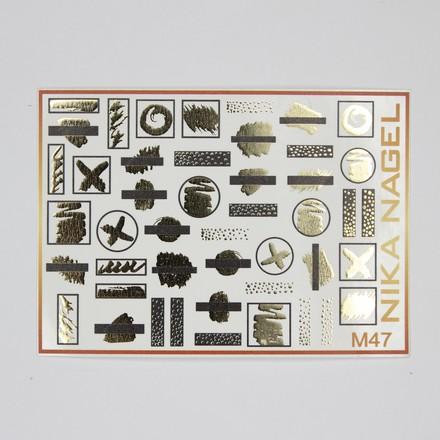 Купить Nika Nagel, Слайдер-дизайн №M47