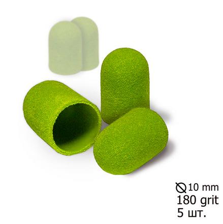 Cosmake, Колпачок для педикюра 10 мм, 180 грит, 5 шт.