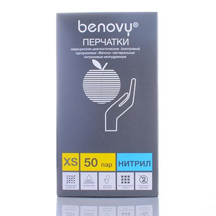 Benovy, Перчатки нитриловые, голубые, текстурированные, размер XS, 100 шт. фото