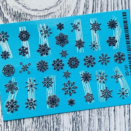 Купить Anna Tkacheva, 3D-слайдер №191 «Снежинки. Новый год», черный