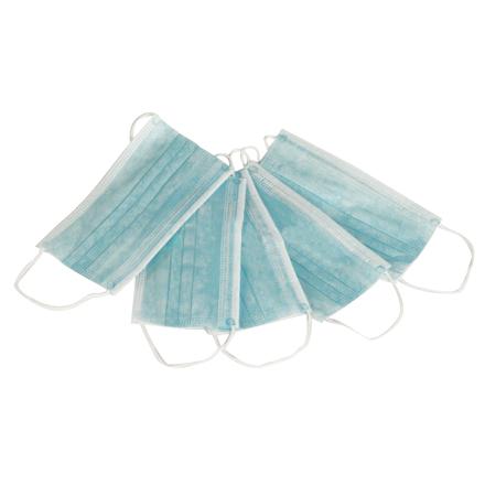 Nitrimax, Маска одноразововая трехслойная, голубая, 50 шт.