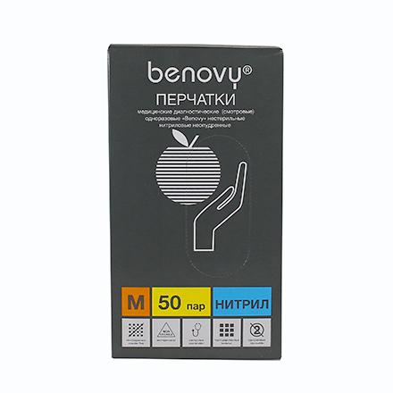 Купить Benovy, Перчатки нитриловые сиреневые, размер M, 100 шт.
