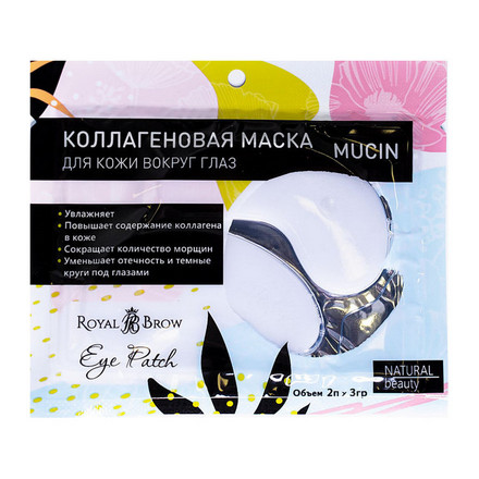 Royal Brow, Маска для кожи вокруг глаз Mucin, 2 шт. фото