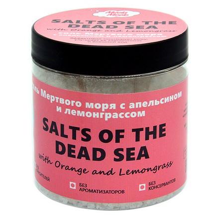 Фото - Meela Meelo, Соль Мертвого моря, с апельсином и лемонграссом, 500 мл meela meelo соль мертвого моря с лавандой и геранью 500 мл