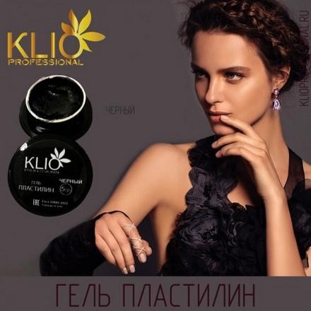 Klio Professional, Гель-пластилин Черный, 5 мл