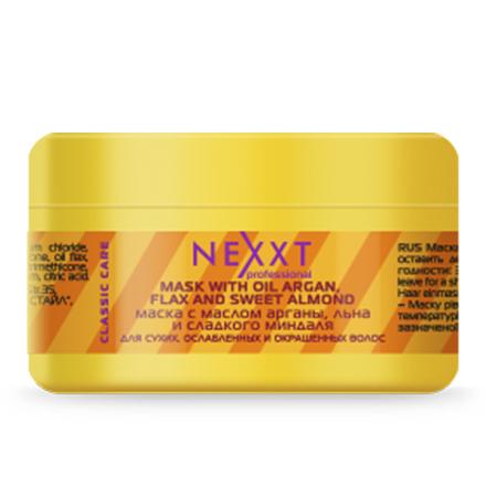 NEXXT Professional, Маска с маслом аграны, 200 мл флюид nexxt professional hair skin color remover 125 мл