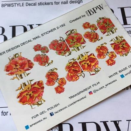 BPW.Style, Слайдер-дизайн «Маки» №2-192, золото голографияСлайдер-дизайн<br>Слайдер для создания дизайна на ногтях.