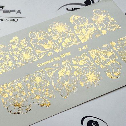 Купить BPW.Style, Слайдер-дизайн «Цветы №2-47, золото