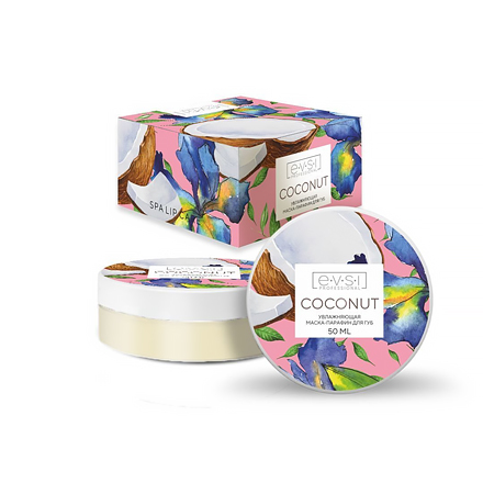 Купить EVSI, Маска-парафин для губ Coconut, 50 мл