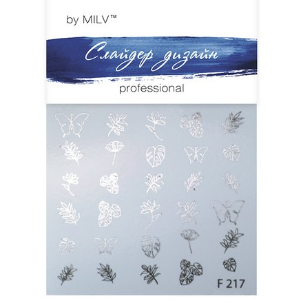 Купить Milv, Слайдер-дизайн F217, серебро