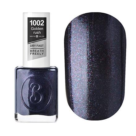 Купить Berenice, Лак для ногтей Oxygen №1002, Urban Legend, Синий