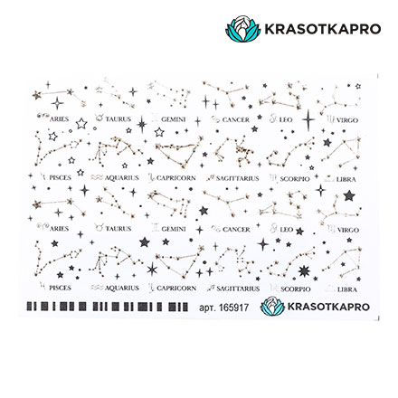 Купить KrasotkaPro, 3D-слайдер Crystal Gold №165917 «Звезды. Звездочки»