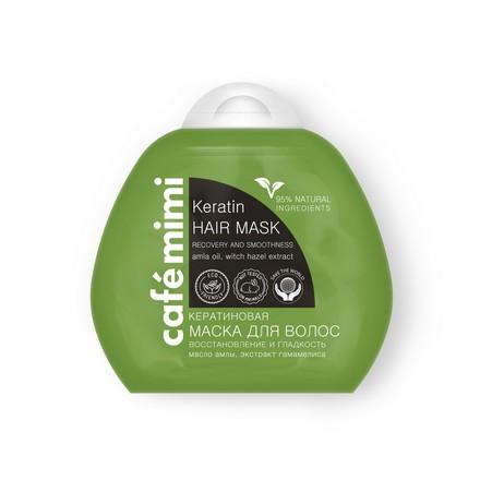 Купить Cafemimi, Маска для волос Keratin, 100 мл