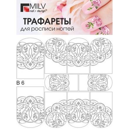 Milv, Трафареты B6