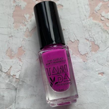 Купить TakiDa, Лак для стемпинга №N07, Фиолетовый