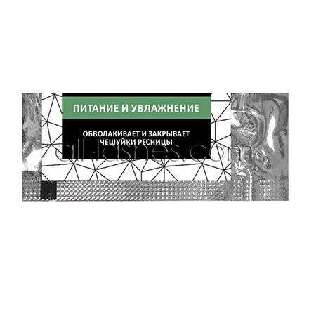 Купить Barbara, Состав для ламинирования ресниц №3 «Увлажнение и питание», 2 мл