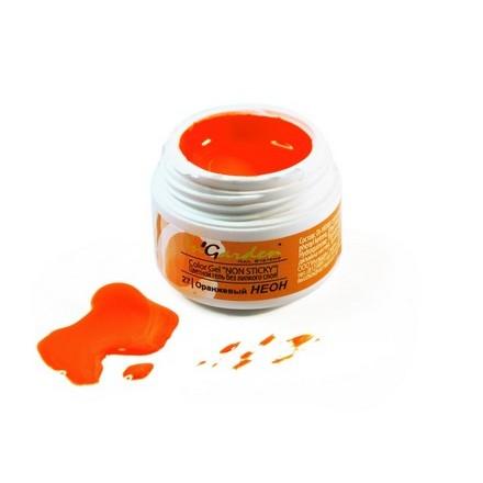 Купить In'Garden, Цветной гель Color gel 27, Оранжевый неон