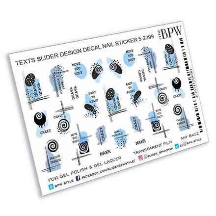 Купить BPW.Style, Слайдер-дизайн «Голубые пятна с надписями», №5-2399