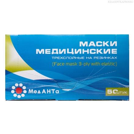 МедАнта, Маска медицинская трехслойная на резинках №50 (White Line)