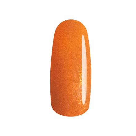 Купить Masura, Лак для ногтей «Золотая коллекция», Золотая горчица, Оранжевый