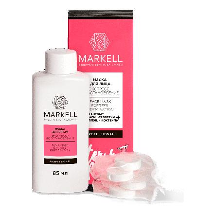Markell, Маска для лица «Экспресс-восстановление», 85 мл